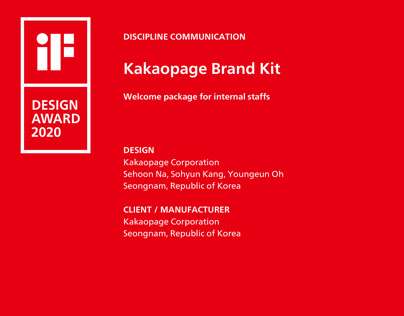 Kakaopage NEW Brand application