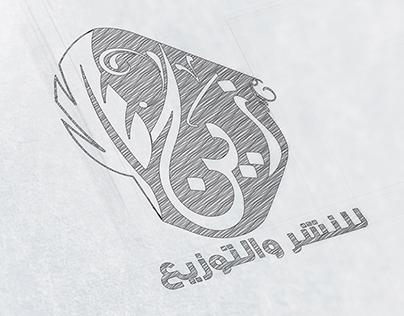 Zain Publishing logo