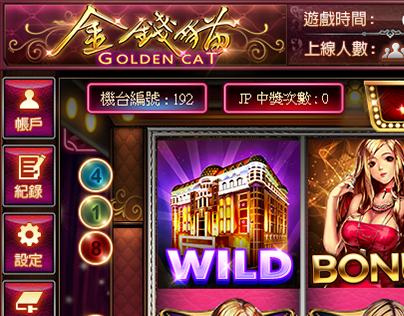 Slot UI Design 2016-Golden Cat