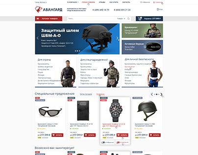 """Дизайн интернет-магазина """"Авангард"""""""