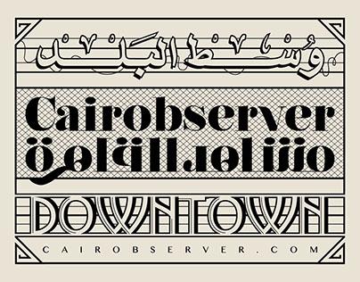 Cairobserver 3