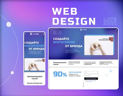 Z-CARD — website design