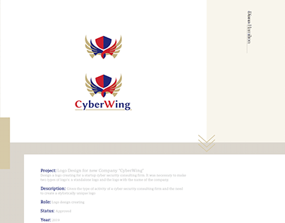 Logotype for cyber security consulting