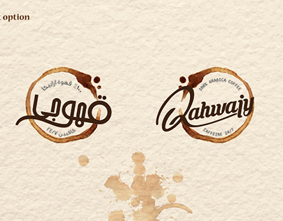 Branding for Coffee Shop