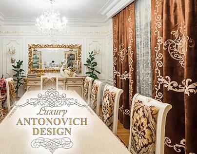 Дизайн штор от Светланы Антонович