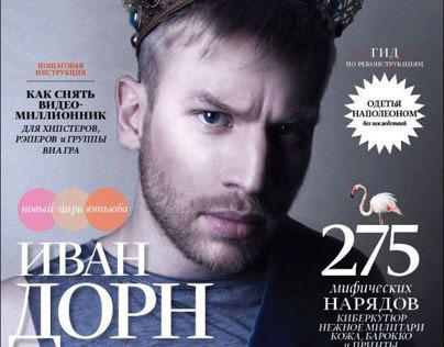 IVAN DORN in cover story for Sobaka.ru magazine