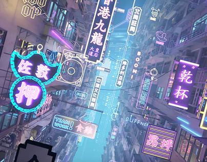 HKTB EMFHK - Game On Hong Kong