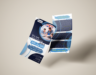 flyer ,company profile and brochure