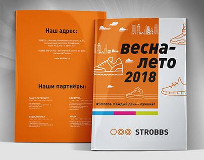 """Каталога продукции """"STROBBS"""""""