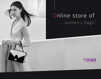LP for online bag shop