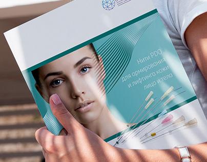 Brochure PDO