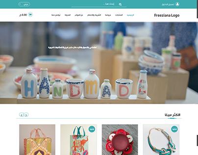 Handmade Site