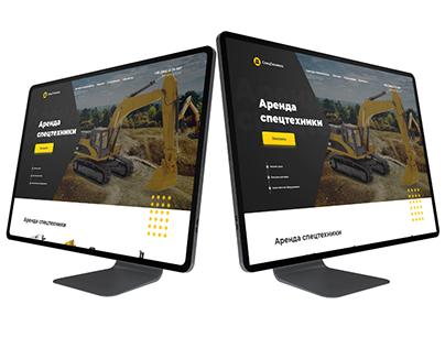Аренда спецтехники   Landing page   UI/UX Design