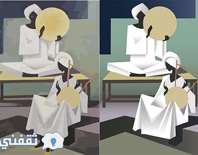 Hussien Biekar Illustration