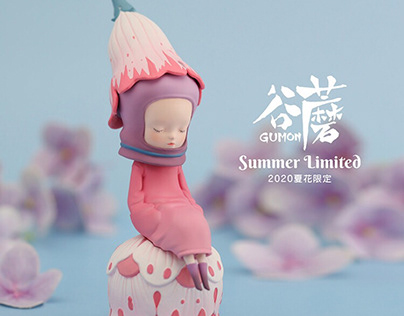 Gumon 2020 summer limited
