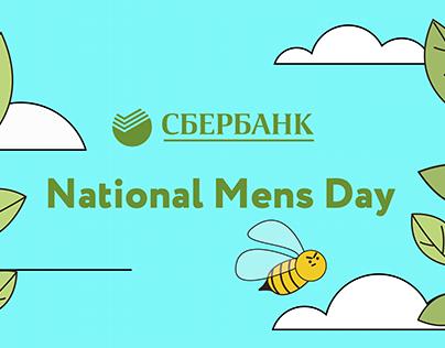 SBERBANK. 23 February National Mens Day
