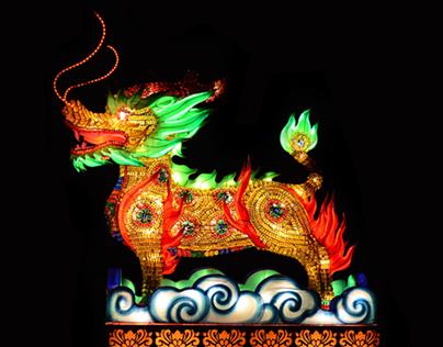 Giant Chinese Lanterns