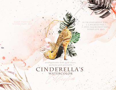 Cinderellas watercolor collection