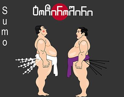 Tochinoshin Supe rmario