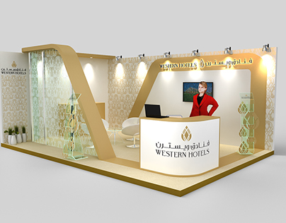 Western Hotel - Exhibition Design - 2017