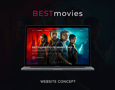 BESTmovies website