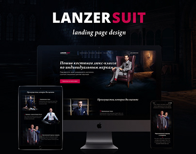 Suits landing page