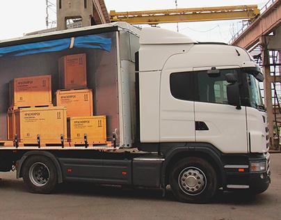 Оформление грузовика для компании «Енисейпром»