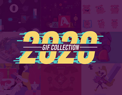 GIF Collection | 2020