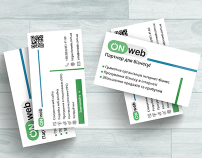 Business card for OnWeb