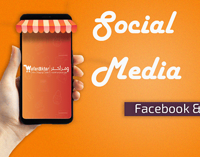 social media project1