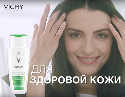 Commercial for Vichy