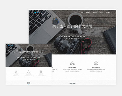 TWT Studio Landing Page