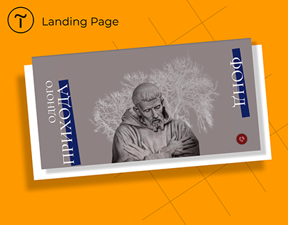 Website | Concept for Fund of one parish church
