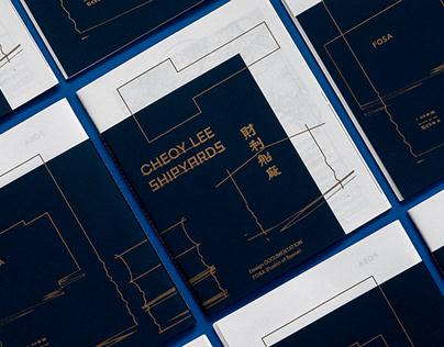 財利船廠 設計文案  Cheoy Lee Shipyards design documentation