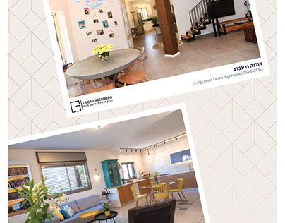 Branding and digital project for interior designer