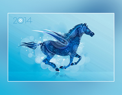 Blue Wooden Horse