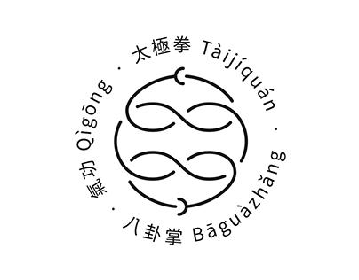 qìgōng — tàijíquán Shobukaï Nancy - Logo