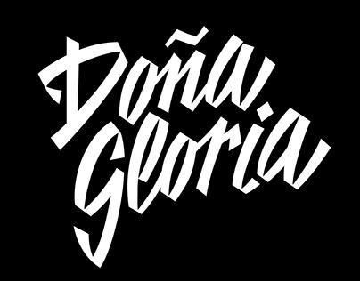 Tequila Doña Gloria