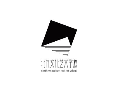 北方文化艺术学校视觉形象设计