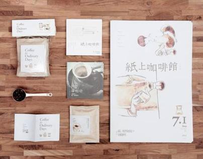 紙上咖啡館 |貓。果然如是|展覽主視覺&咖啡包裝周邊製作物設計