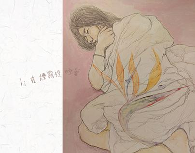 "Artist ""Acid Rain"" solo exhibition art design"