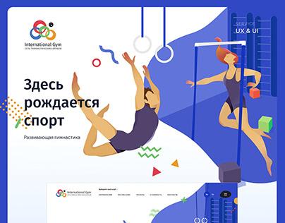 Сайт гимнастического клуба
