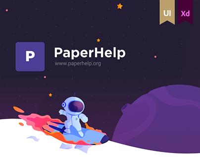 PaperHelp UI/UX Design