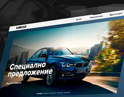 DMCAR_car sale site