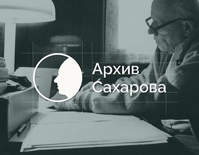 Sakharov Archive