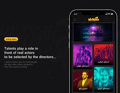 Hambazisho App