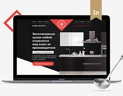 Elite Grand kitchen - Landing page