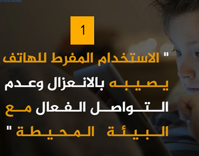 info video | Bewithmedad