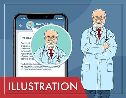 Разработка персонажа: детский доктор-бот