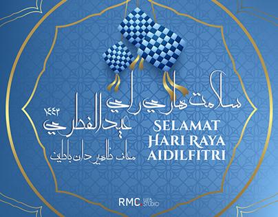 Greeting poster for Hary Raya